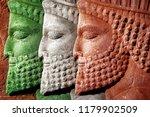 persepolis. iran. ancient...   Shutterstock . vector #1179902509