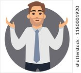gesture oops  sorry or i do not ... | Shutterstock .eps vector #1180001920