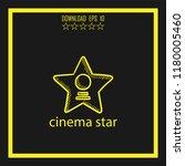 cinema star sketch vector icon | Shutterstock .eps vector #1180005460