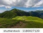 pingxiang wugong mountain... | Shutterstock . vector #1180027120