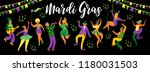 mardi gras. vector illustration ... | Shutterstock .eps vector #1180031503