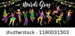 mardi gras. vector illustration ... | Shutterstock .eps vector #1180031503