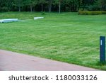urban photography  a lawn is an ... | Shutterstock . vector #1180033126