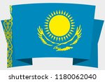 a 3d banner with the country... | Shutterstock .eps vector #1180062040