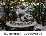 nangongshan national forest... | Shutterstock . vector #1180098673