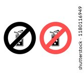 cold drink ban  prohibition... | Shutterstock .eps vector #1180116949