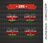 kenya heart with flag inside.... | Shutterstock .eps vector #1180122559
