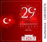29 ekim cumhuriyet bayrami... | Shutterstock .eps vector #1180150276