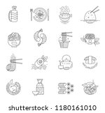 vector icon and logo for asian  ... | Shutterstock .eps vector #1180161010