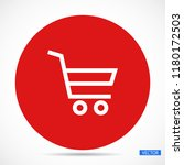 shopping cart  icon | Shutterstock .eps vector #1180172503
