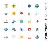 work icons set. colleagues ... | Shutterstock . vector #1180174810
