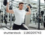 fit muscular caucasian crossfit ... | Shutterstock . vector #1180205743