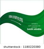 vector illustration saudi...   Shutterstock .eps vector #1180220380