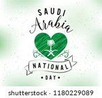 kingdom of saudi arabia... | Shutterstock .eps vector #1180229089
