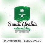 kingdom of saudi arabia... | Shutterstock .eps vector #1180229110