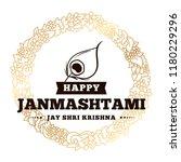 happy janmashtami. vector logo... | Shutterstock .eps vector #1180229296