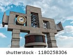 bell tower and clock of the... | Shutterstock . vector #1180258306