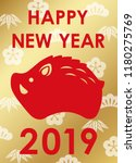 2019 new year s symbol with a... | Shutterstock .eps vector #1180275769