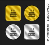 birthday cake gold and silver...