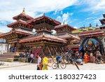 Kathmandu Durbar Square  Nepal...