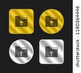 folder gold and silver metallic ...