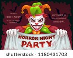 horror night halloween party.... | Shutterstock .eps vector #1180431703