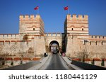 istanbul  turkey   april 16 ... | Shutterstock . vector #1180441129