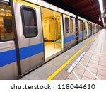 taipei mrt | Shutterstock . vector #118044610