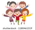illustration of children... | Shutterstock .eps vector #1180461319