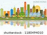hong kong china city skyline... | Shutterstock .eps vector #1180494010