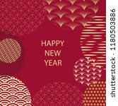 2019 happy new year. a... | Shutterstock .eps vector #1180503886