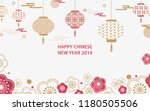 2019 happy new year. a... | Shutterstock .eps vector #1180505506