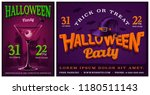 set of halloween party posters  ... | Shutterstock .eps vector #1180511143