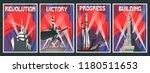 old soviet propaganda posters... | Shutterstock .eps vector #1180511653