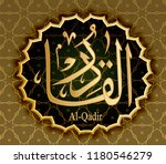 the name of allah al qadir... | Shutterstock .eps vector #1180546279