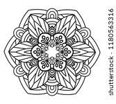 flower mandala vector... | Shutterstock .eps vector #1180563316