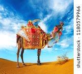 decorative camel from oman... | Shutterstock . vector #1180579966