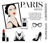 vector fashion sketch set. hand ... | Shutterstock .eps vector #1180585093