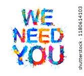 we need you. vector words of...   Shutterstock .eps vector #1180614103