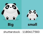 opposite big and small ... | Shutterstock .eps vector #1180617583