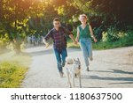 dog with owners spend a day at... | Shutterstock . vector #1180637500
