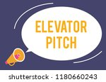 word writing text elevator... | Shutterstock . vector #1180660243
