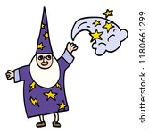 cartoon doodle wizard casting... | Shutterstock . vector #1180661299
