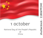 national day of china people... | Shutterstock .eps vector #1180699240
