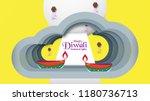 diwali is festival of lights of ... | Shutterstock .eps vector #1180736713