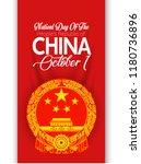 creative illustration banner... | Shutterstock .eps vector #1180736896
