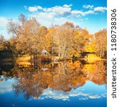 sunny autumn landscape with... | Shutterstock . vector #1180738306