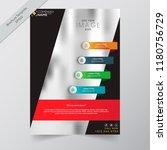 business annual report brochure ... | Shutterstock .eps vector #1180756729
