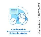 confirmation concept icon. call ...   Shutterstock .eps vector #1180764079