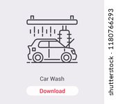 car wash icon isolated on...